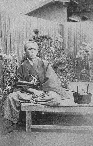 Sakamoto Ryōma - Image: Sakamoto Ryōma 2