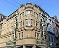 Salamanderhaus Westenhellweg.jpg