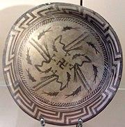 Samarra bowl