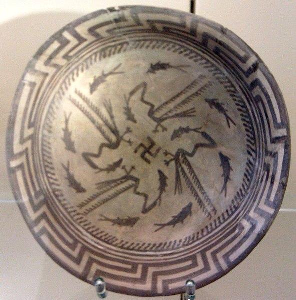 File:Samarra bowl.jpg