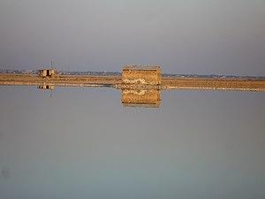 Prithviraja Vijaya - The Sambhar Salt Lake