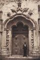Santarém, Igreja de Santa Maria de Marvila, Portal (c. 1855-60) - Wenceslau Cifka.png
