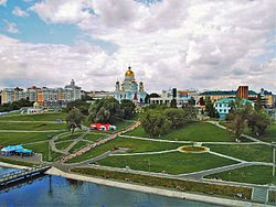 View of Saransk
