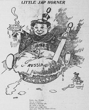 Little Jack Horner - In 1904, cartoonist Bob Satterfield used the rhyme as the basis for this cartoon about Japanese forces sinking Russian ships in the Russo-Japanese War.