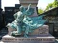 Scottish-American Soldiers Memorial - geograph.org.uk - 1347845.jpg