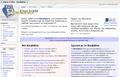 Screenshot Κύρια Σελίδα Βικιβιβλία 9.png