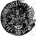 Seal of the Peloponnesian Senate.jpg