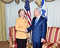 Secretary Clinton Meets With Israeli President (3583199826).jpg