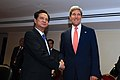 Secretary Kerry, Vietnamese Prime Minister Dung Pose for Photographers (10184876995).jpg