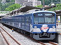 Seibu-Kuha3016-LionsDesign-Kyujomae-20100710.jpg