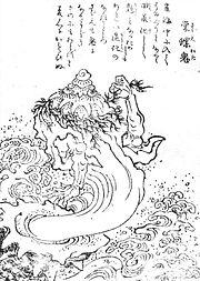 Sazae Oni Wikipedia