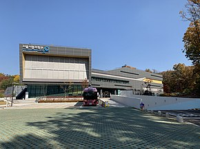 Seoul Science Center 02.jpg