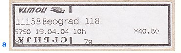 Serbia stamp type 3bb.jpg