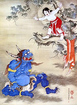 Sessen Dōji-zu by Soga Shōhaku