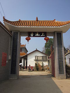 Shangliu Temple (Ningxiang) building in Peoples Republic of China