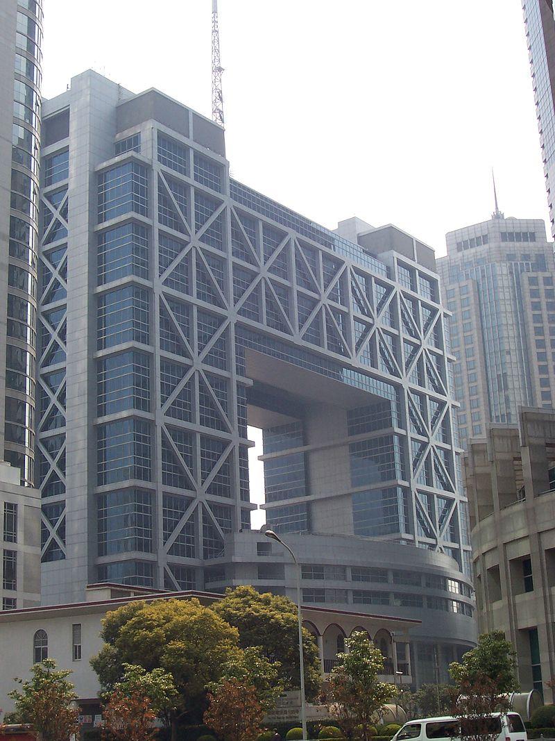 Shanghai Stock Exchange Building at Pudong.JPG