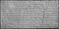 Shapur Kabe Zartosht Pahlavi scripts.png