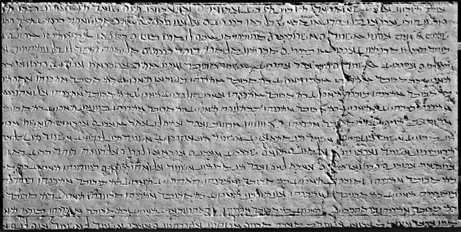 Shapur Kabe Zartosht Pahlavi scripts