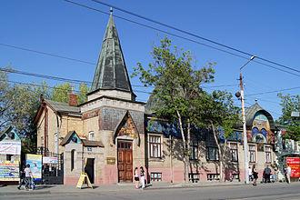 Taganrog City Architectural Development Museum - Taganrog City Architectural Development Museum