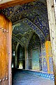 Sheikh Lotfollah Mosque2, Esfahan - 03-30-2013.jpg