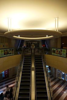 Shiodome City Center Wikipedia