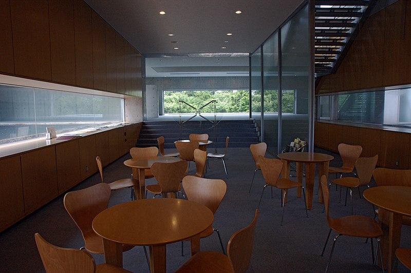 File:Shoji Ueda Museum of Photography06s4592.jpg