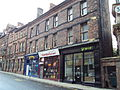Shops, Call Lane, Leeds - DSC07546.JPG