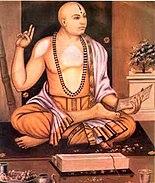 Vedanta - Wikipedia
