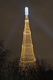 Shukhov Tower photo by Maxim Fedorov. Night