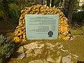 Shulamit Garden memorial.jpg