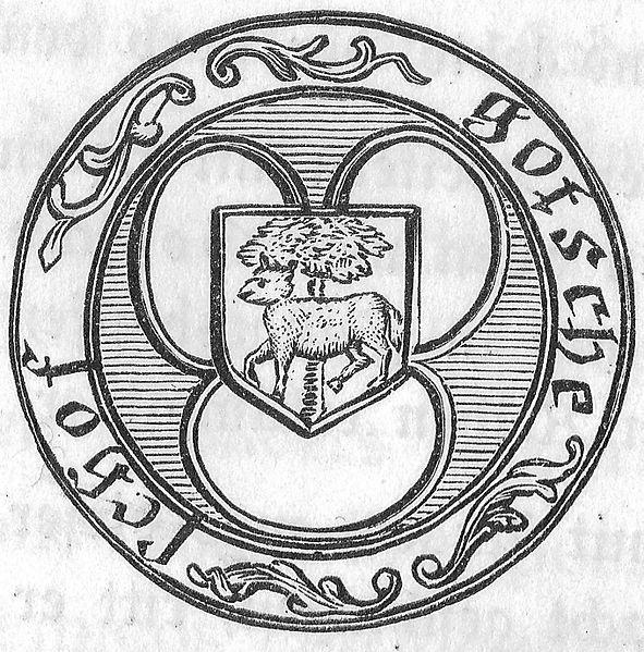 File:Siegel Gotsche Schoff II. 1392.jpg