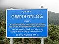 Sign in Cwmsymlog - geograph.org.uk - 937030.jpg