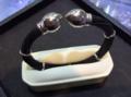 Silver elephant hair bracelet.png