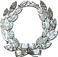 Silver laurel wreath awarded to D. Vasiljević, Novi Sad, 1922.jpg