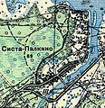 Sista-Palkino1938.jpg