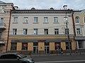 Smolensk, Bolshaya Sovetskaya street 29A - 1.jpg