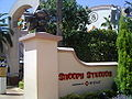 Snoopy Studios at USJ.JPG