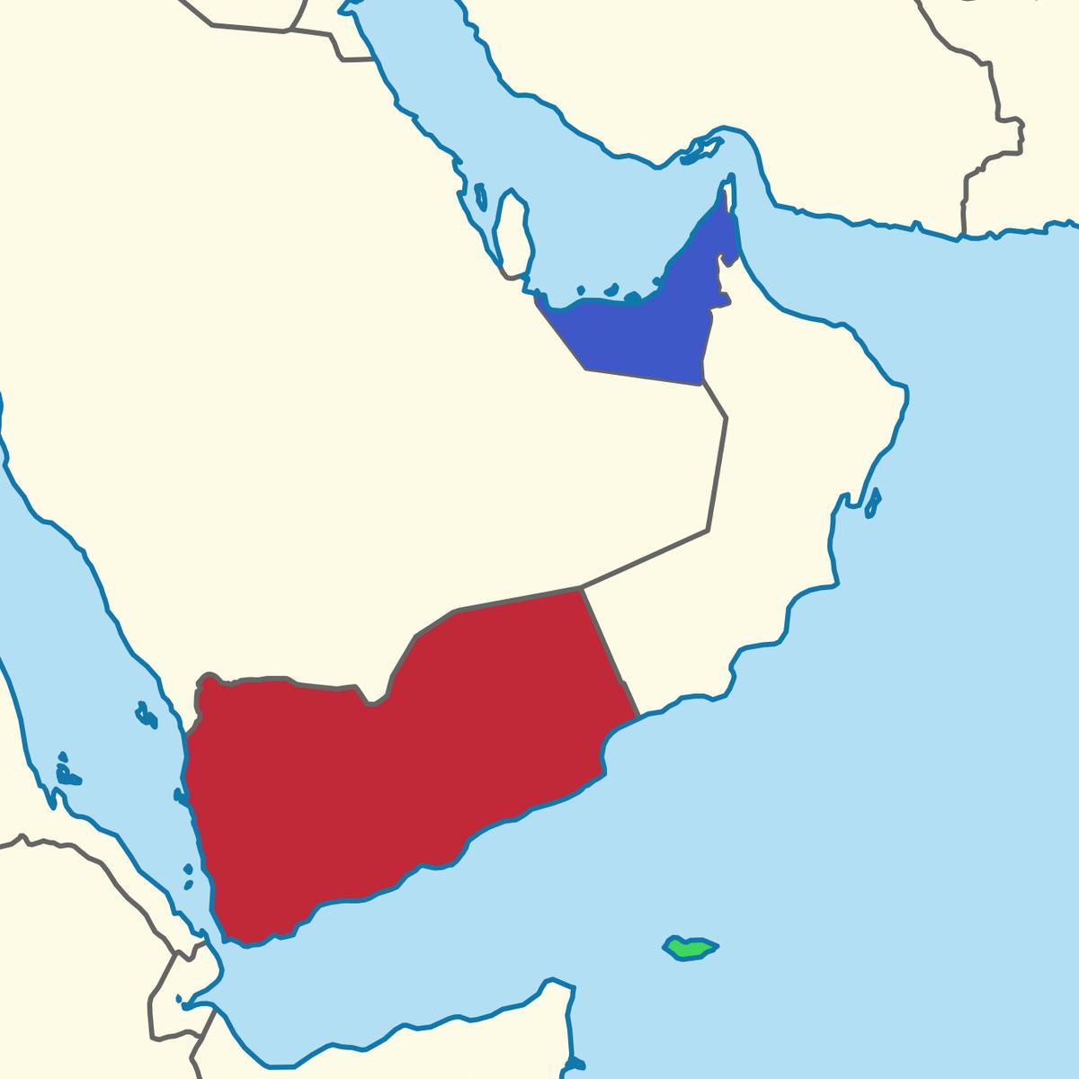 استيلاء الإمارات على سقطرى ويكيبيديا