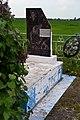 Solovychi Turiiskyi Volynska-brotherly graves of soviet warriors-details.jpg