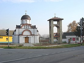 Sonta Orthodox church.jpg