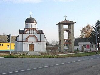 Sonta - The new Orthodox church