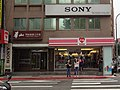 Sony Guanghua Service Center and Hi-Life Syntrend Store 20180429.jpg