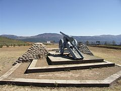 A replica 155 mm Creusot Long Tom on the Long Tom Pass in Mpumalanga