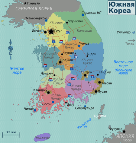 South Korea regions map (ru).png