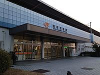 Southern Entrance of Gifu-Hashima Station.JPG