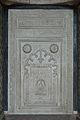 Southern Mihrab Plaque - Qila-e-Kuhna Masjid - Old Fort - New Delhi 2014-05-13 2856.JPG