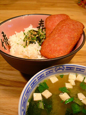 Spam (food) - Spam is often served with rice in Asia.