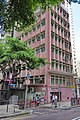 St. Margaret's Girls' College (Hong Kong).jpg