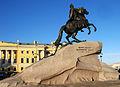 St. Petersburg (3).jpg
