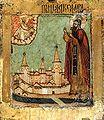 St Alexander Oshevensky.jpg